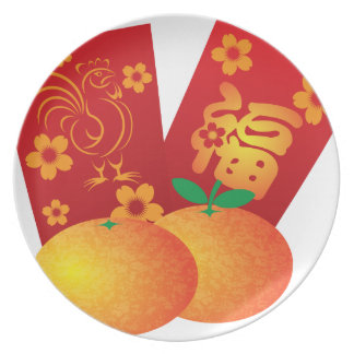2017 Year of the Rooster Red Packets Illustration Dinner Plates