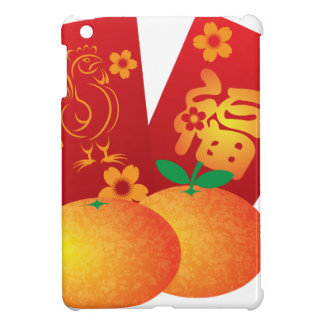 2017 Year of the Rooster Red Packets Illustration iPad Mini Cases
