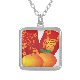 2017 Year of the Rooster Red Packets Illustration Silver Plated Necklace