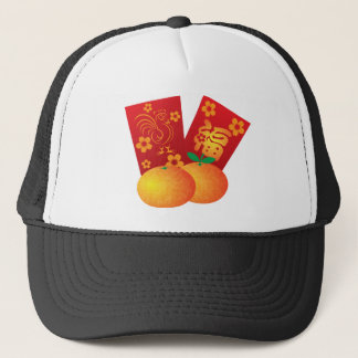 2017 Year of the Rooster Red Packets Illustration Trucker Hat