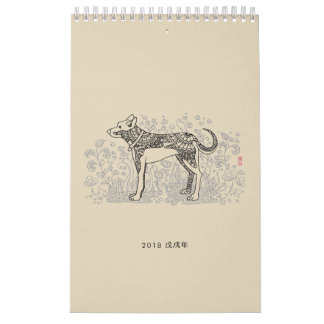 2018 Calendar - 12 Chinese zodiac animals