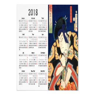 2018 calendar Japanese actor (#11) Magnetic card