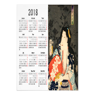 2018 calendar Japanese actor (#12) Magnetic card
