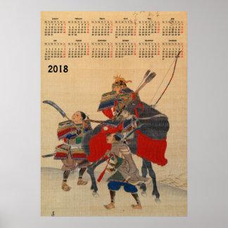 2018 calendar Japanese Samurai Poster