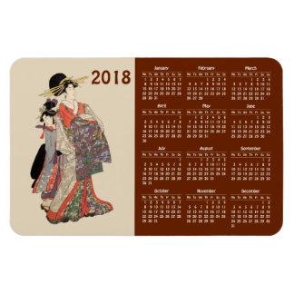 2018 Calendar Vintage Japanese Print Magnet