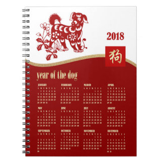 2018 Calendar / Year of the Dog Gift Notebooks