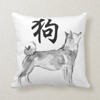 2018 Chinese New Year of Dog Symbol Zodiac Pillow1 Throw Pillow