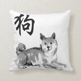 2018 Chinese New Year of Dog Symbol Zodiac Pillow2 Throw Pillow
