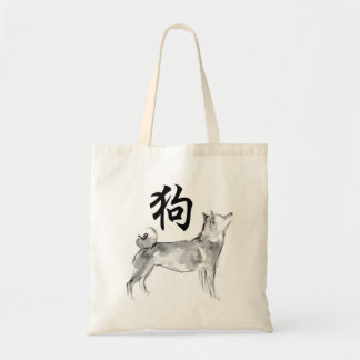 2018 Chinese New Year of Dog Symbol Zodiac Tote B1