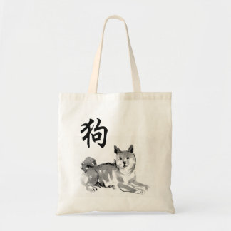 2018 Chinese New Year of Dog Symbol Zodiac Tote B2