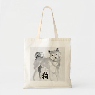 2018 Chinese New Year of Dog Symbol Zodiac Tote B3