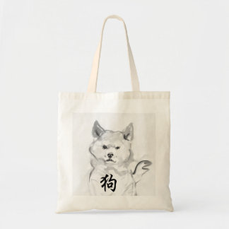 2018 Chinese New Year of Dog Symbol Zodiac Tote B4