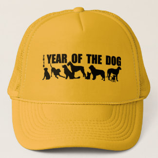 2018 Chinese New Year of The Dog Hat