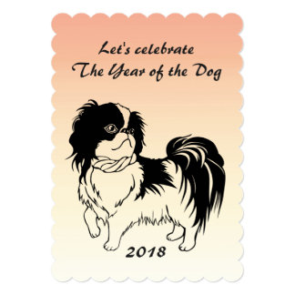 2018 Chinese New Year of the Dog Invitation