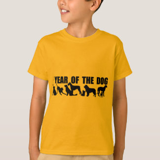 2018 Chinese New Year of The Dog Kids Y Tee