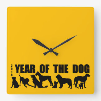 2018 Chinese New Year of The Dog S Wall Clock