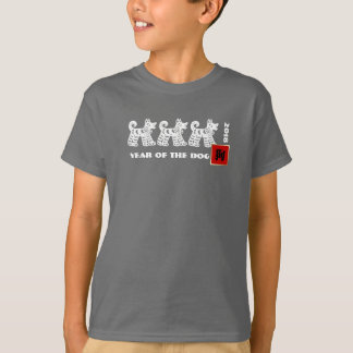2018 Chinese Year of the Dog Kids T-Shirts