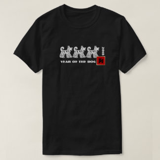 2018 Chinese Year of the Dog T-Shirts