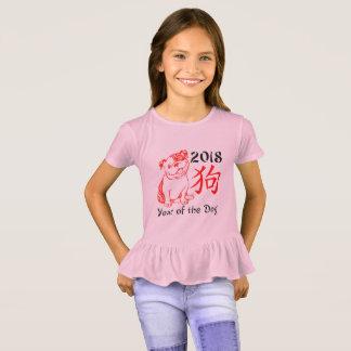 2018 Chinese Zodiac Year of the Dog (Bulldog) T-Shirt