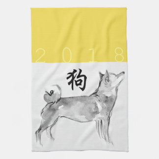 2018 Dog Chinese New Year Symbol Zodiac K Towel 1