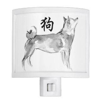 2018 Dog Chinese New Year Symbol Zodiac Light N 1 Nite Lite