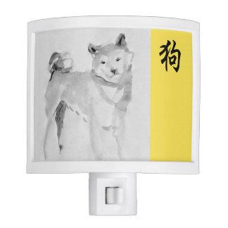 2018 Dog Chinese New Year Symbol Zodiac Light N 3 Nite Light