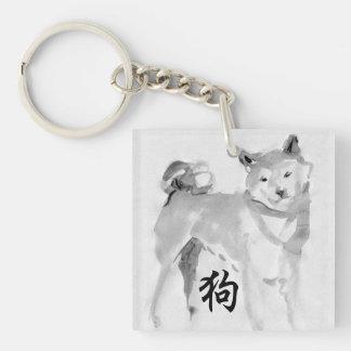2018 Dog Chinese New Year Symbol Zodiac Monogram 3 Keychain