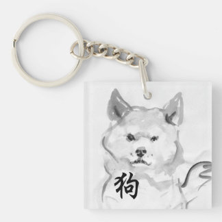 2018 Dog Chinese New Year Symbol Zodiac Monogram 4 Keychain