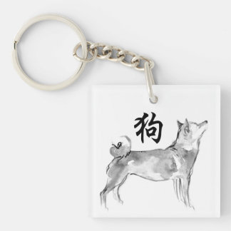 2018 Dog Chinese New Year Symbol Zodiac Monogram K Keychain