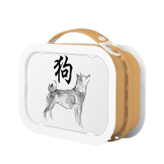 2018 Dog Chinese New Year Symbol Zodiac Name L box