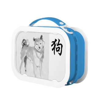 2018 Dog Chinese New Year Symbol Zodiac Name Lbox3 Lunch Box