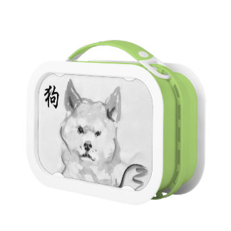 2018 Dog Chinese New Year Symbol Zodiac Name Lbox4 Lunch Box