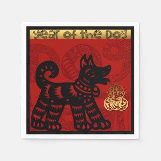 2018 Dog Chinese Year Zodiac Birthday Paper Napkin