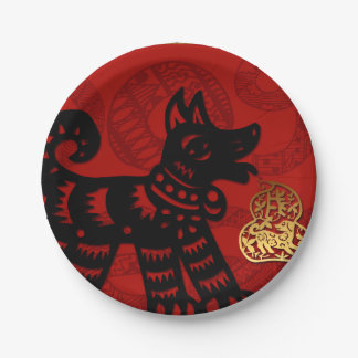2018 Dog Chinese Year Zodiac Birthday Paper Plate