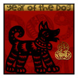 2018 Dog Chinese Year Zodiac Poster