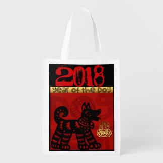2018 Dog Chinese Year Zodiac Reusable Grocery Bag