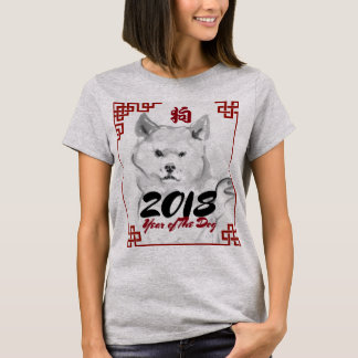 2018 Dog Year ink wash painting Symbol Women Shirt