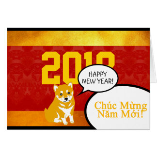 2018 Dog Year Puppy greeting in Vietnamese Card