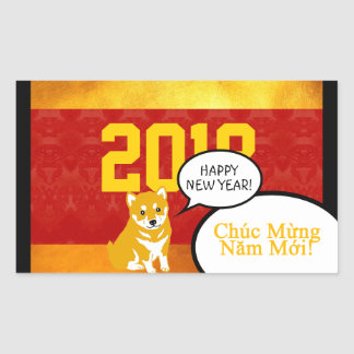 2018 Dog Year Puppy greeting in Vietnamese Rect S Sticker