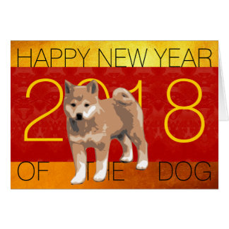 2018 Dog Year Shiba Inu Greeting Card