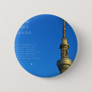 """ 2018 Luke art top photographers world top modern 2 Inch Round Button"