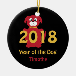 2018 Year of the Dog Ceramic Ornament
