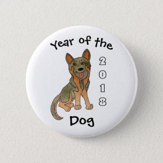 2018 Year of the Dog German Shepherd 2 Inch Round Button