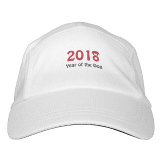 2018 Year of the Dog Hat
