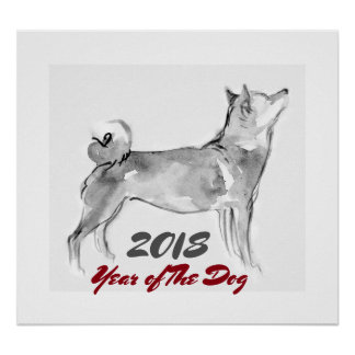 2018 Year of the Dog ink wash painting 3 Poster