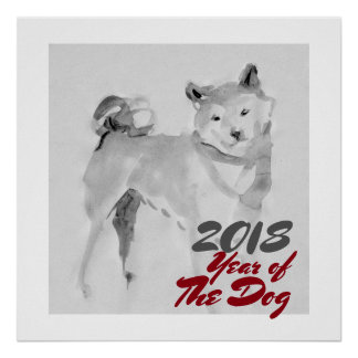 2018 Year of the Dog ink wash painting Poster