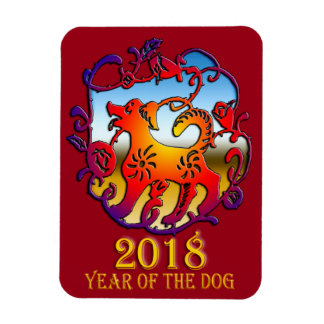 2018 Year of the Dog Magnet