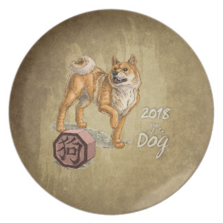 2018 Year of the Dog Plate