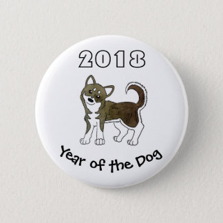 2018 Year of the Dog Siberian Husky 2 Inch Round Button