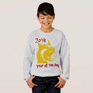 2018 Year of the Dog Sweatshirt